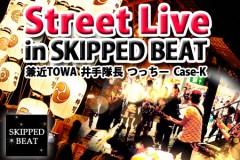 1606_live4